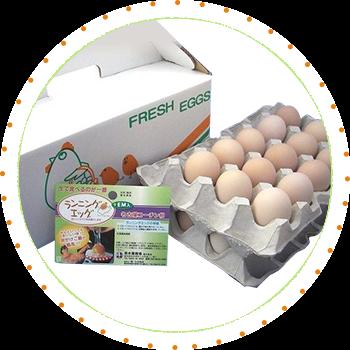 青木養鶏場は、以前CBCテレビさんと、中京テレビさんの番組で3回紹介された卵(ランニングエッグ)です。